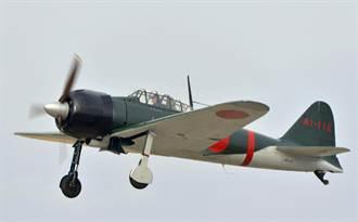 零式戰機22型重返日本天空