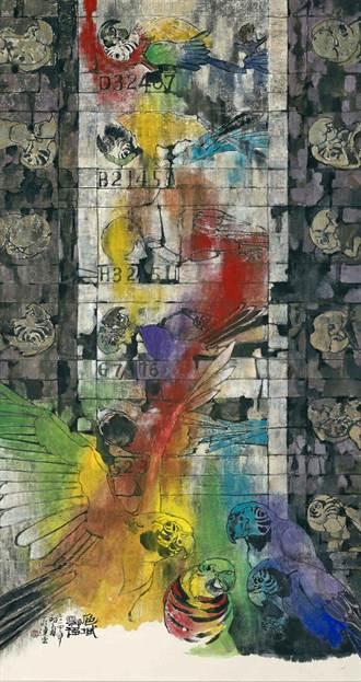 莊連東畫展 呈現小動物的生命力度