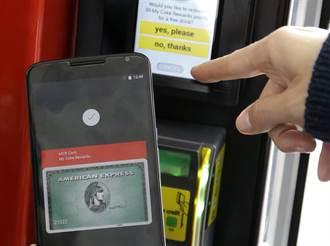 整合悠遊卡 遠傳《friDay手機錢包》將上線