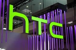 HTC One M10傳搭1200萬畫素UltraPixel主相機