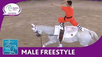 少林武功啟發歐頂尖馬背體操