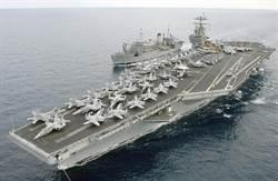 伊朗偵察機飛臨波灣美法航母