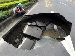 水管破裂嚴重 高雄鼓山一路地面塌陷