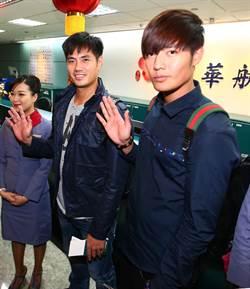 陳偉殷、王維中赴美 大批球迷來送機