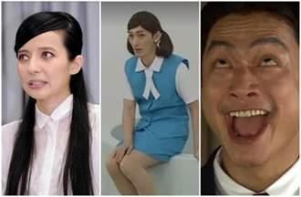 日本票選「內心有陰暗面的藝人」 船梨精也上榜