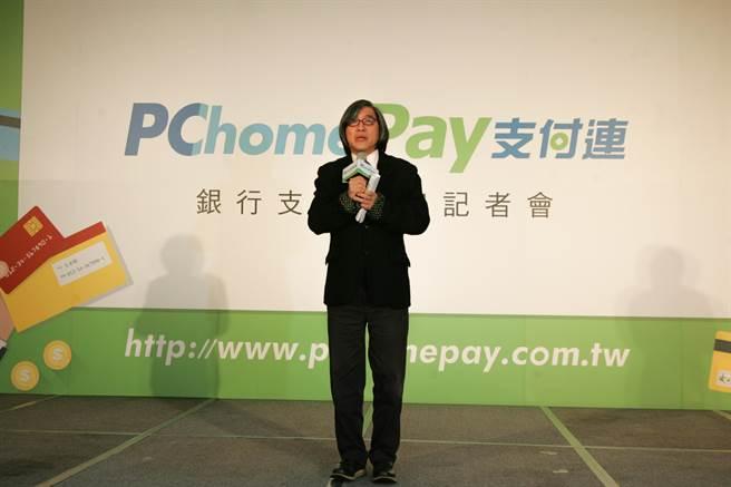 國際連董事長詹宏志。(圖/PChome提供)