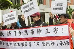 高教工會要求教長率主管 簽署「不當門神」
