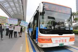 農曆春節9天連假 交通局推交通疏運計畫