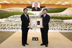 長榮集團創辦人張榮發 獲頒「一等教育專業獎章」