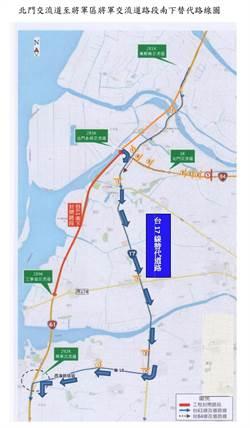 台61線南鯤鯓至北門交流道 南下封閉路段5日通車