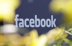 臉書的存在只為了證明 我們有多自戀