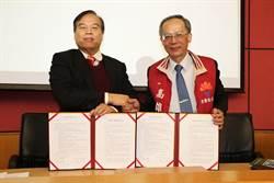 義大與高市中小企業榮譽指導員協進會簽合作書 促綿密合作