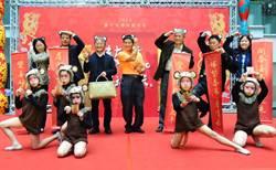 台中市傳統藝術節 2月8日起熱鬧登場