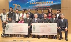 土銀與高市府合作辦理「社會福利公益安養信託」