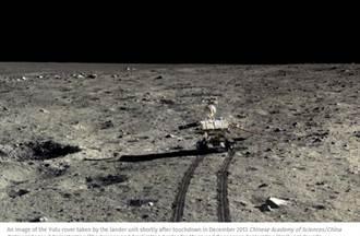 揭「廣寒宮」面紗 陸公布數百張高清月球照