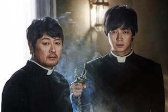《黑祭司》刷新南韓靈異電影票房成績