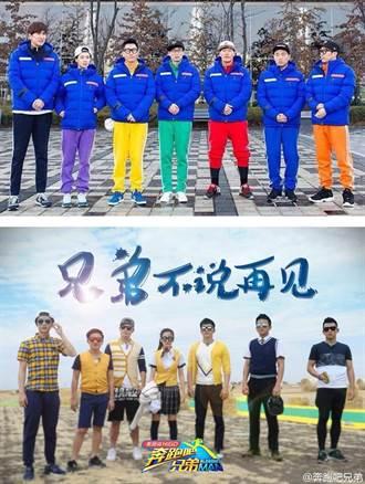 這10個韓國綜藝節目都有中國版!莫非現在中國是「韓綜搬運工」?