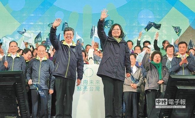 蔡英文時代來臨,台灣全民都在拭目以待新局展開,然而全面執政,就必須全面承擔。(本報系資料照)