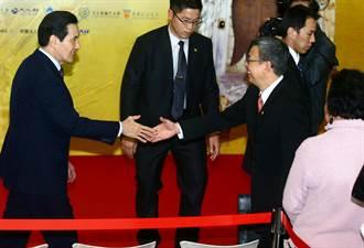 教廷文物展 馬總統與陳建仁公開場合首度同台