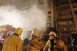 慶城街火警 10獲救6送醫