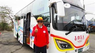 小琉球環島公車啟用 目標成為低碳島