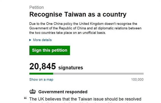 「承認台灣是一個國家」的連署案,英國政府出面回應,台灣不是一個國家。(截自英國國會網站)