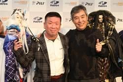 霹靂攻日第一彈  「東離劍遊紀」創台灣布袋戲結合日本動畫首例
