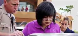 台裔女醫濫開藥害命 判30年