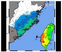 福建發布台灣地震能量釋放過程動畫
