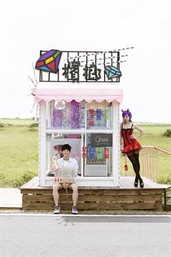 《缺角一族》獲選為大阪亞洲電影節競賽片