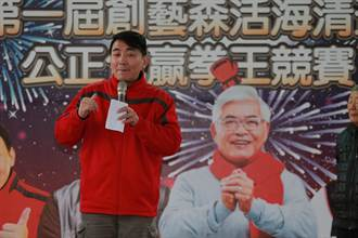 包公祖廟辦拳王大賽 徐亨獲邀擔任裁判長