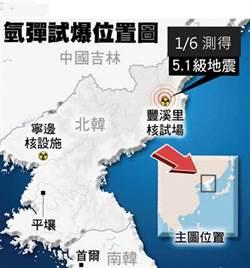 北韓核試驗 中國東北1億人挫咧等