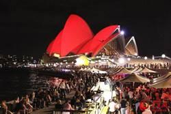 慶助中國新年 雪梨歌劇院上紅妝