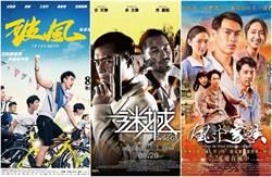 大年初一電影台強片推薦!亞洲電影節目表