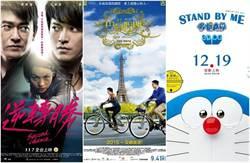 大年初二電影台強片推薦!亞洲電影節目表