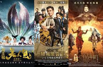 周星馳《美人魚》首日夯賣14億 破中國影史國產電影紀錄