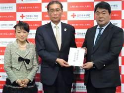 翁倩玉牽線 日本電視台「24小時電視」捐款賑災