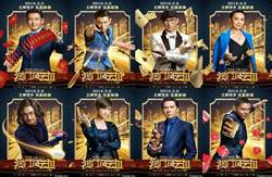 《賭城風雲3》狂賣21億 卻遭戲院狠批沒道德在騙錢