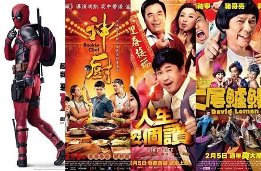 《惡棍英雄:死侍》擊敗台灣三國片。(圖/取材自福斯影業、華聯國際、威視、美商華納)