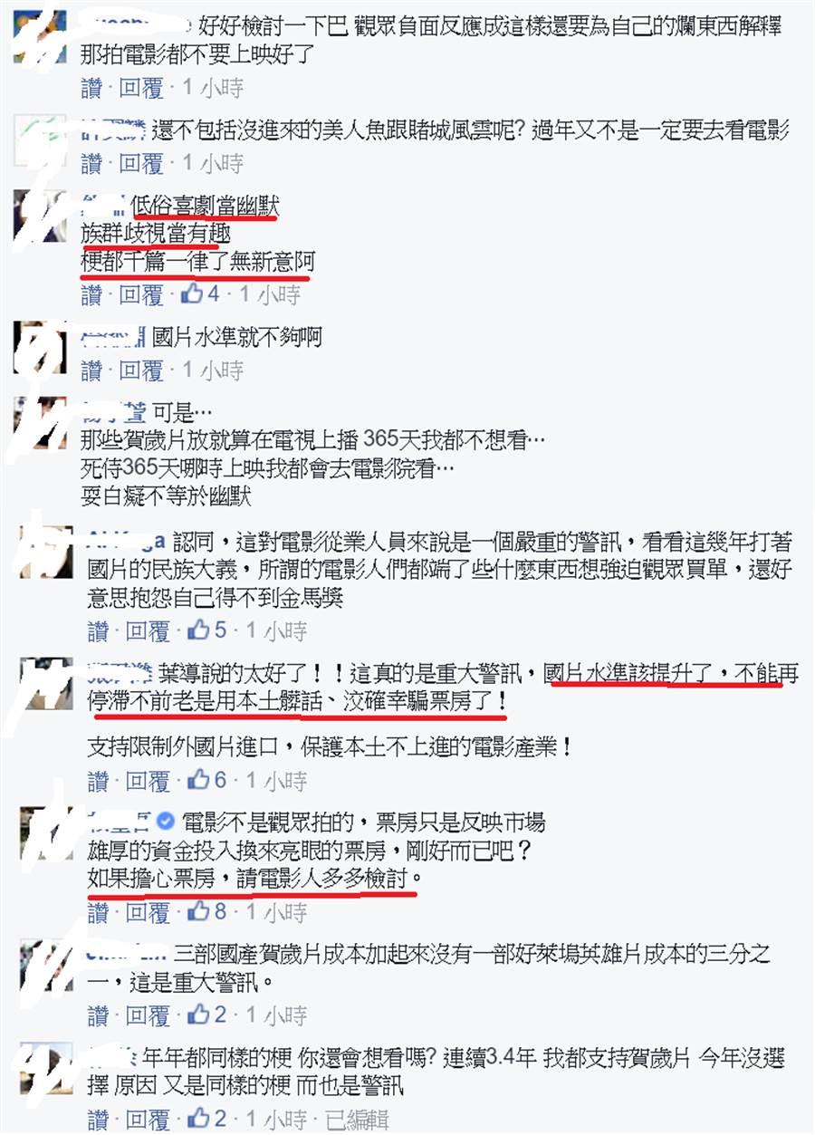 葉天倫發言引來網友攻擊。(圖/翻攝自葉天倫臉書)