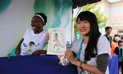 大威廉絲 愛上台灣插畫家