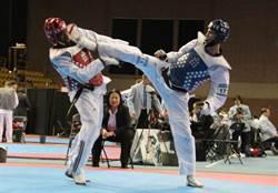 跆拳道》劉威廷負傷 加拿大4連勝踢金