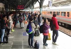 連假最後一天 台中鐵路旅客量比平常假日少
