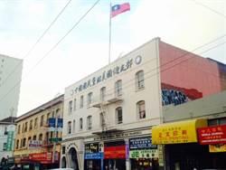 海外對台灣賑災 不分藍綠