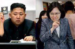 石之瑜:華府對中大戰略 養成台北依賴心理