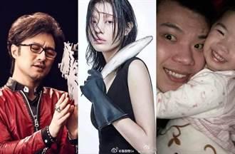 汪峰与旧爱之争 「抢娃前夫」衰中枪
