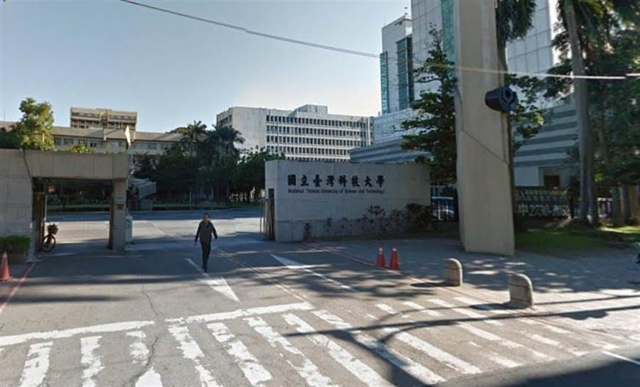 針對台科大與政大併校一事,台科大校長廖慶榮表示,目前只在評估階段,求親的人很多,因此也不排除與台師大討論合併。(google街景)