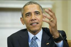 歐巴馬看衰川普 川普:極大稱讚