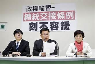 國事紛亂 民進黨拒多數黨組閣只顧交接條例