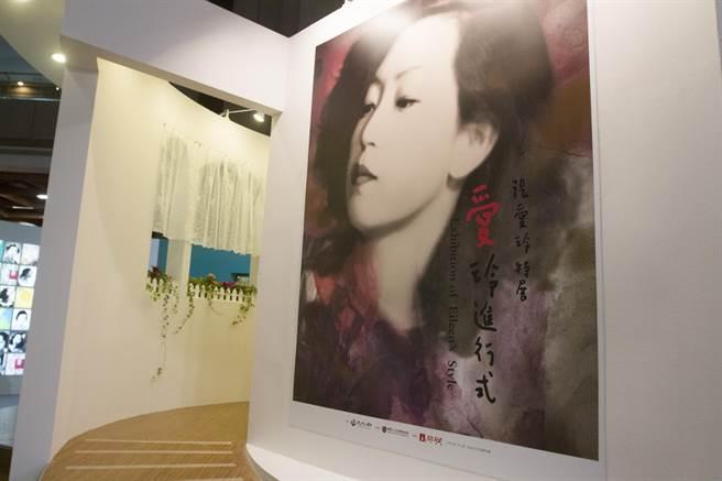 圖為台北國際書展的張愛玲特展一隅。(陳仁萱攝)